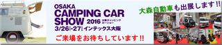 2016.3_show_960.jpg