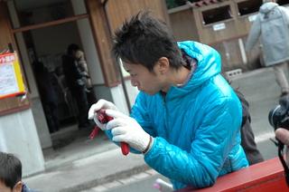 DSC_5710.JPG