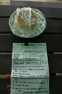 DSC_8926.JPG