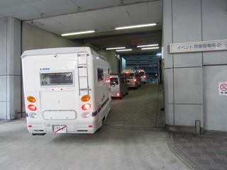 京セラショー16.jpg
