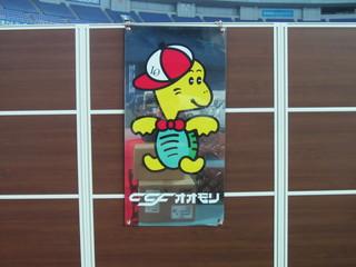 京セラショー22.jpg