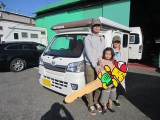 森本さんテントむし納車20170312.jpg