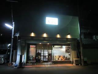 IMG_0652.JPG