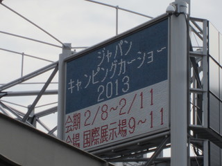 IMG_7843.JPG
