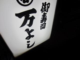 IMG_8678.JPG