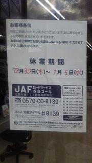 SBSH0127.JPG
