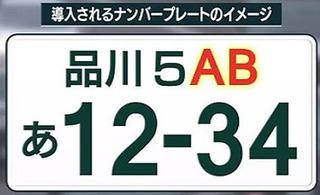 bc2ac6ee8a3bb5b726fa8f664af8d3d8_content.jpg