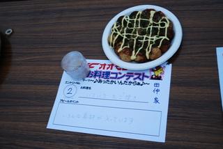 oryouri (19).JPG
