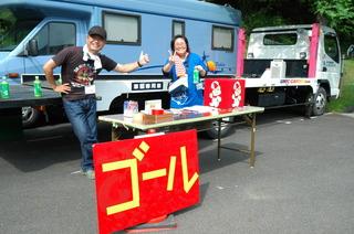 rally (108).JPG