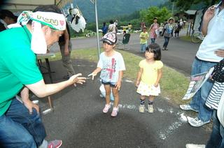 rally (13).JPG