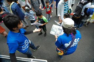 rally (4).JPG