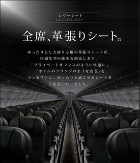 seat_tit.jpg